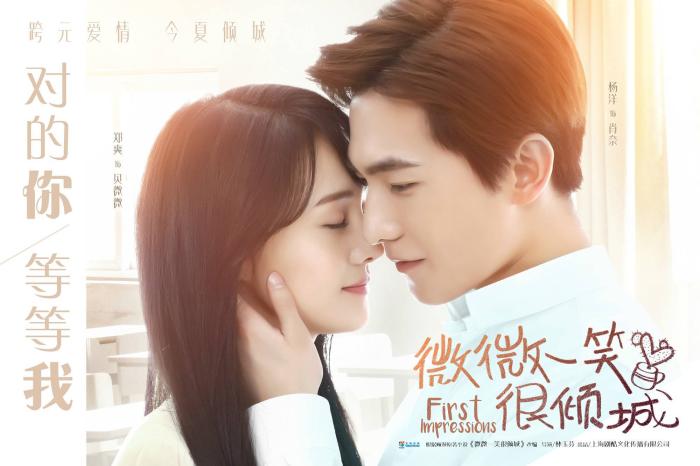 Love-o2o-promotional-material